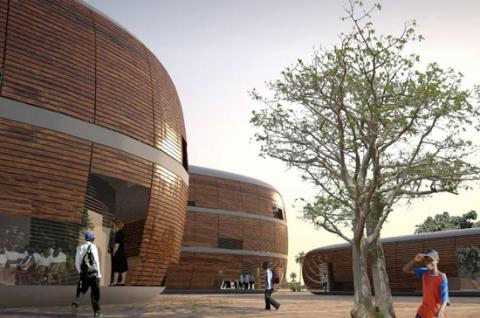 Gambia University