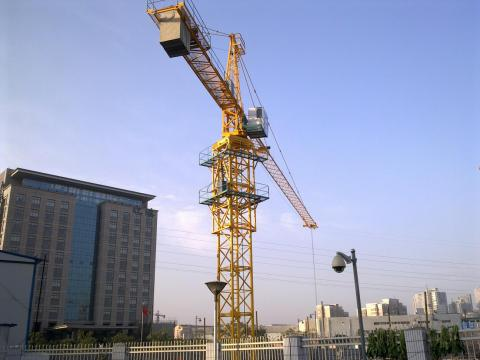 Africa Construction Project